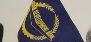 flag abr