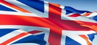 В Душанбе совершено нападение на посольство Великобритании