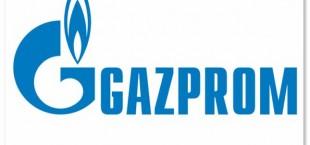 Правительство Киргизии одобрило продажу