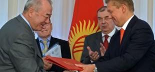 gazprom kyrgyzgaz 001