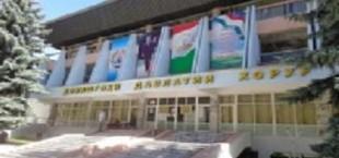 gosudrstvennyi universitet horoga