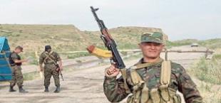 granica s kirgiziyei