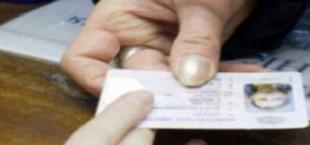 УГАИ: В Таджикистане будут введены новые образцы биометрических водительских удостоверений