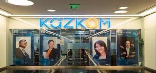 Электронная коммерция теперь и в Таджикистане