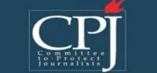 Комитет по защите журналистов опубликовал список стран повышенного риска для сотрудников СМИ
