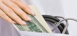 Кулябская больница: За что платим?