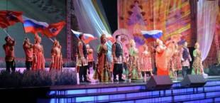 Дни культуры России пройдут в Таджикистане