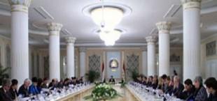 Консультативный совет при Президенте Республики Таджикистан по улучшению инвестиционного климата
