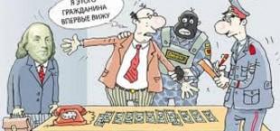 Власти: уровень коррупции растет