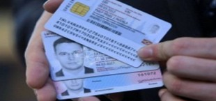 Введение идентификационных карт в Таджикистане откладывается