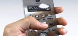 Студент ташкентского вуза изобрел уникальный мобильный телефон нового поколения