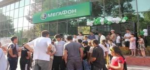 «Мегафон» обвиняют в нарушении антимонопольного законодательства