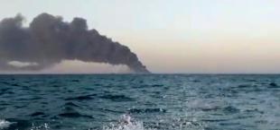 iranian tanker Oman Bay