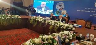 islamabad konferenciya