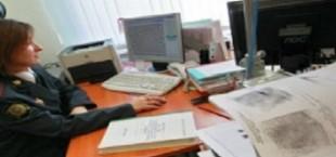 В Москве ищут женщину, похитившую таджикского ребенка