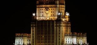 Россия за пять лет потратила на Центральную Азию более $1 млрд