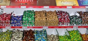 IFC поможет улучшить качество и безопасность продукции кондитерской компании «Амири»