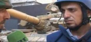 Корреспондент телеканала Russia Today ранен в Сирии во время съемок