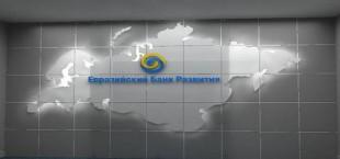 Глава ЕАБР подтвердил готовность Банка участвовать в экономическом развитии Таджикистана
