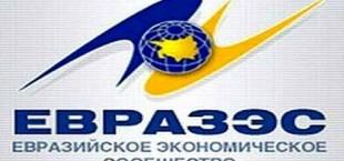 Геополитическую ситуацию после создания Евразийского экономического союза обсудят в Душанбе