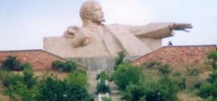 Самый крупный Ленин в мире - в Истаравшане