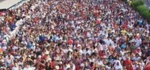 Численность населения Таджикистана к концу 2016 года вырастет на 7,25%