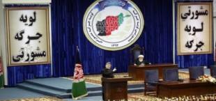 В Кабуле открылось заседание совета старейшин Афганистана, которые рассмотрят проект пакта о безопасности с США