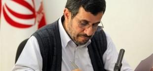 maxmud axmadinejad napisal pismo trampu