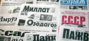 В Таджикистане отмечают День таджикской печати