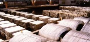 metallurgicheskii kombinat