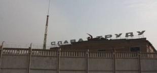 Символика СССР в столице современного Таджикистане