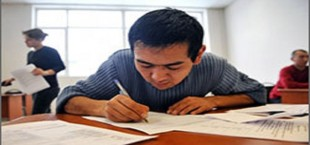 migrant exam