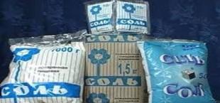 ФАС обеспокоена ситуацией на рынке соли