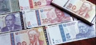 Девальвация национальной валюты Таджикистана с начала года составила 2,2%