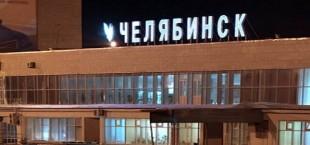 Тела убитых в Челябинске таджикских граждан отправлены на родину