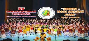 Таджикистан занял второе место на XV Международном фестивале