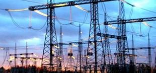 Региональная конференция по энергетическому сотрудничеству пройдет в Душанбе