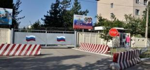 Российскую военную базу в Таджикистане посетит инспекционная группа ФРГ