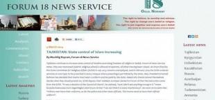Forum 18: «Таджикистан: государственный контроль над Исламом усиливается»
