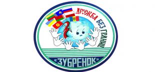 Таджикская делегация примет участие в молодежном форуме «Дружба без границ»