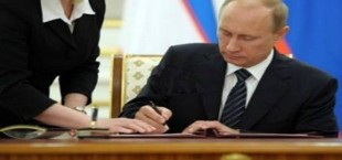 Путин подписал закон о запрете нанимать продавцов-мигрантов