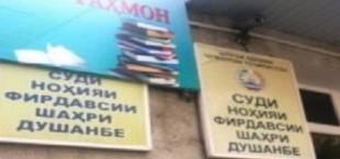 Комитет по языку дал заключение по делу интеллигентов