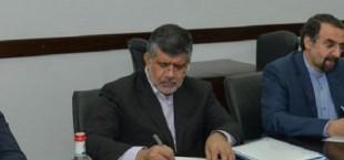 modzhtab hosrotadzh iran rukovoditel organizacii po razvitiyu torgovli