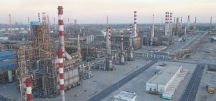 nefteotrasl irana
