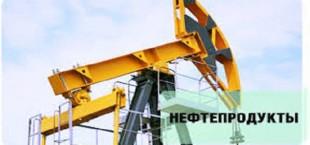 Таджикистан увеличил импорт нефтепродуктов из России и Казахстана