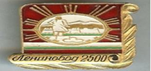 В Худжанде подведут итоги конкурса «Лучший герб города»