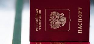 pasport RF 043