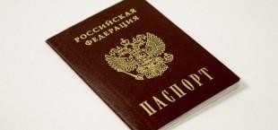 passport rf123