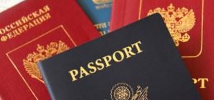 passports 001 1