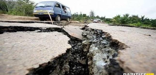 Сейсмологи Казахстана зафиксировали землетрясение на территории Таджикистана